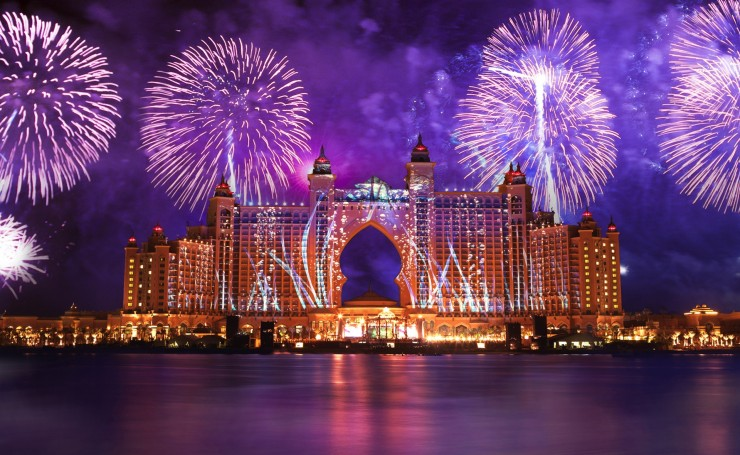 Отель Atlantis The Palm
