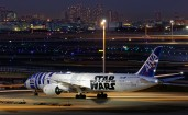 Boeing 787 Star Wars