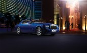 Синий Rolls Royce Phantom купе